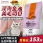 比瑞吉成年猫粮全品种亮毛专用猫粮低敏成猫粮2KG一包起批